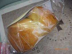 Austria グラーツで見つけたパン_e0195766_619152.jpg