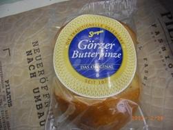 Austria グラーツで見つけたパン_e0195766_619392.jpg