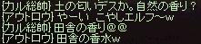 a0201367_2362816.jpg