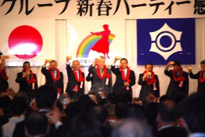 2012.2.24. 常磐グループ新年パーティー_a0255967_1202287.jpg