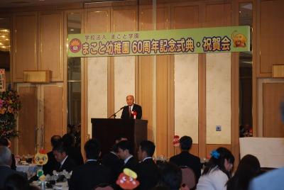 2012.2.25. 創立60周年記念式典_a0255967_12101075.jpg