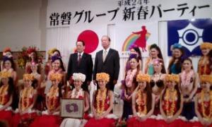 2012.2.24. 常磐グループ新年パーティー_a0255967_1211343.jpg