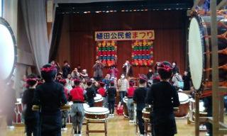 2012.2.26. 植田公民館まつり_a0255967_12195696.jpg