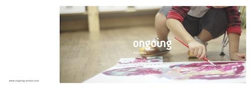 子どもの可能性を拓く  ONGOING SCHOOL_b0068572_0173010.jpg