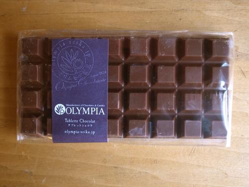 チョコレート考30_b0141474_5142731.jpg