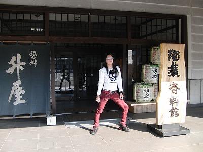 秩父民宿 【2012/2/24~25】_d0061678_012196.jpg