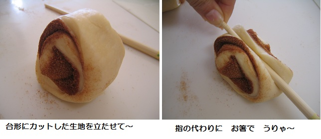 Smilingなパン教室_b0187479_115289.jpg