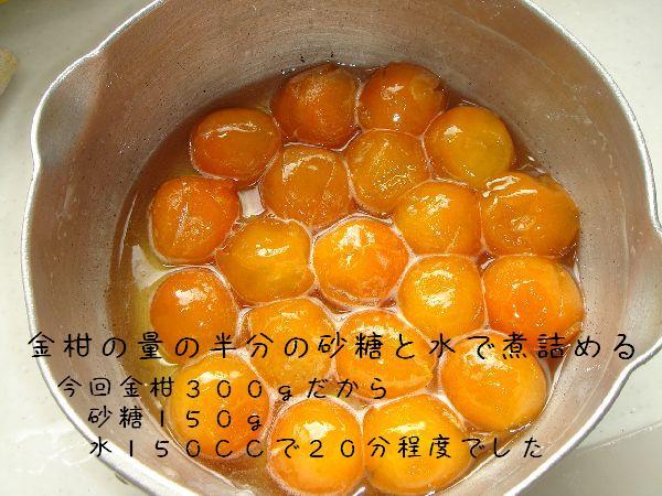 b0101991_9223112.jpg