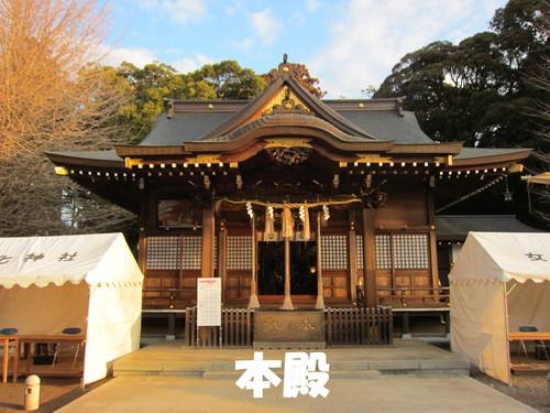 茨城県 竜ケ崎市 女化神社 初午祭_b0200291_2111329.jpg