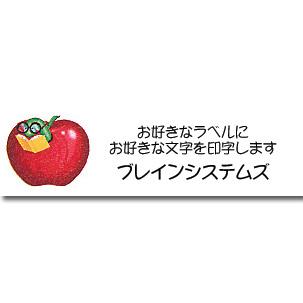 d0225198_1746111.jpg