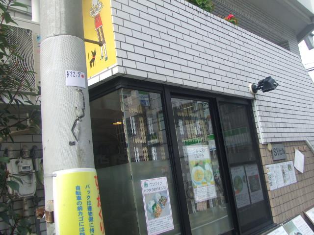fast-slow food:HARU_f0076001_2332161.jpg