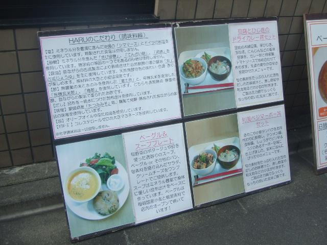 fast-slow food:HARU_f0076001_2333412.jpg