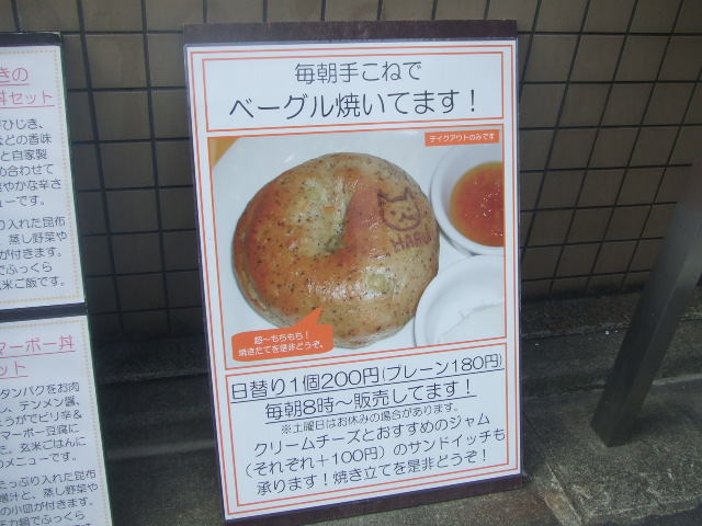 fast-slow food:HARU_f0076001_2333940.jpg