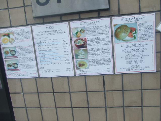 fast-slow food:HARU_f0076001_2335471.jpg