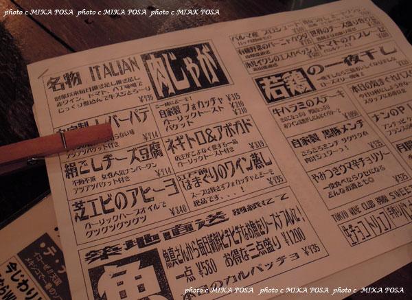 サプライズ☆_b0164803_301874.jpg