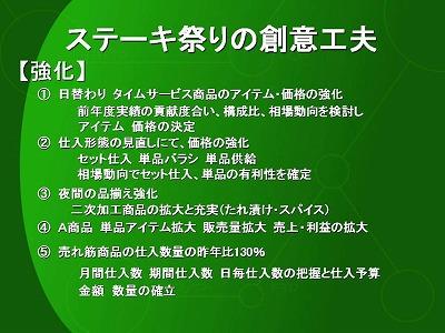 f0070004_15363172.jpg
