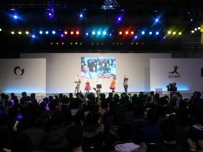 日本活力展in北京メモリーズ_a0114206_14283254.jpg