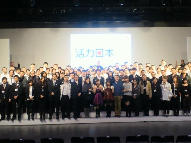 日本活力展in北京メモリーズ_a0114206_14532260.jpg