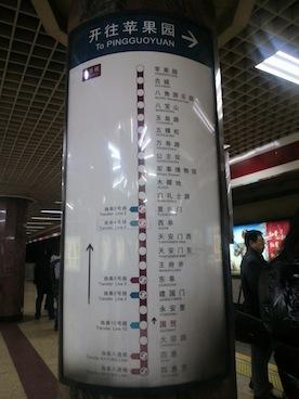 日本活力展in北京メモリーズ_a0114206_15383340.jpg