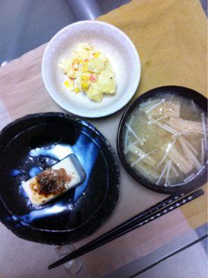 豆腐_d0235108_17461290.jpg