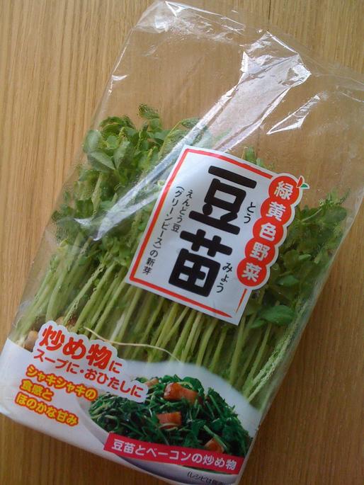 かしこい野菜_a0254611_157257.jpg
