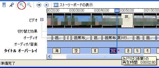 d0048312_22721.jpg
