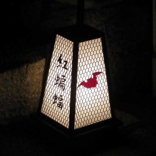 02/20[食記] 京都 石塀小路 紅蝙蝠_d0187917_22511761.jpg