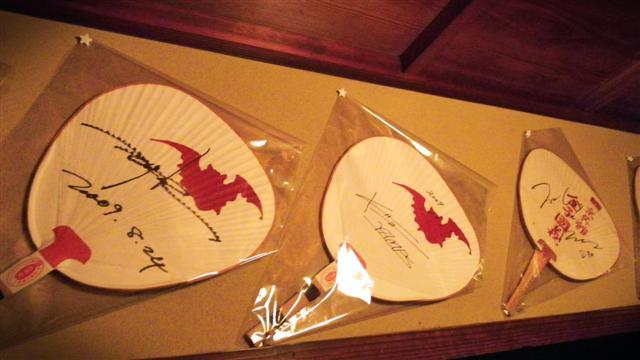 02/20[食記] 京都 石塀小路 紅蝙蝠_d0187917_23125973.jpg