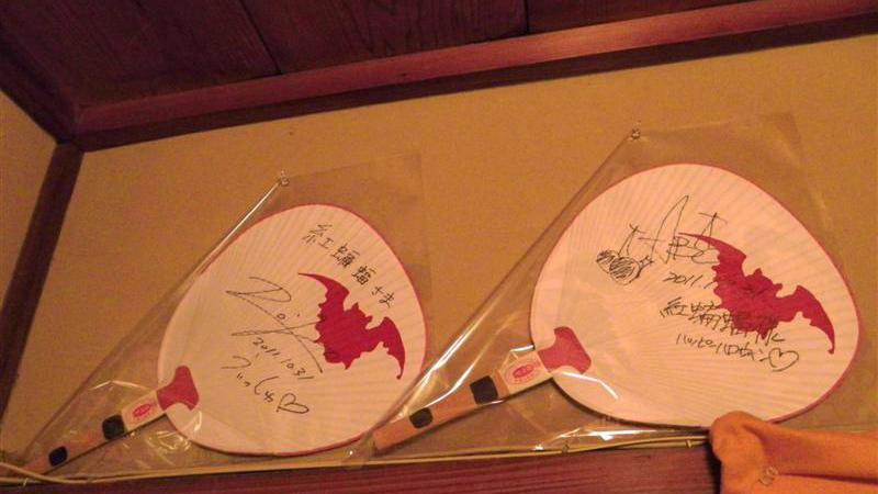 02/20[食記] 京都 石塀小路 紅蝙蝠_d0187917_23183855.jpg