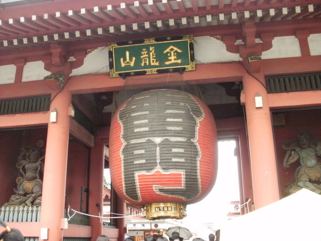 浅草から北鎌倉へ_f0095325_718253.jpg