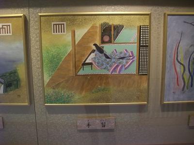 /// 朝野家館内勉強会・美術品編を開催しました ///_f0112434_1685847.jpg