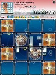 坂本真綾らが歌う「ラストエグザイル」主題歌が、話題のゲーム jubeat plus に登場!_e0025035_011408.png