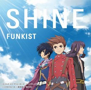 FUNKIST、バンダイナムコライブTVに出演後、ゲームのヒットもあり店頭からCD売り切れ続出!_e0025035_11443466.jpg