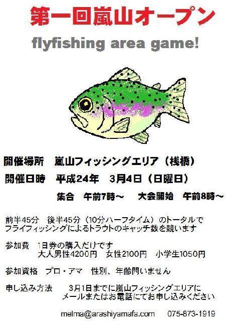 b0174137_19521456.jpg