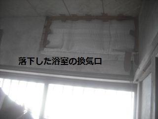 f0031037_22152617.jpg