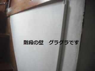 f0031037_2215686.jpg