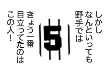 f0105741_16211975.jpg