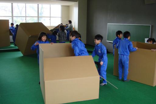 小学二年生_e0226943_018711.jpg