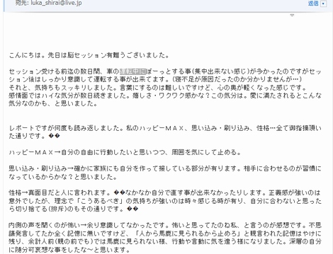 c0054846_2041267.jpg