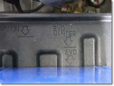 ランエボ バッテリー交換_c0147448_1615418.jpg