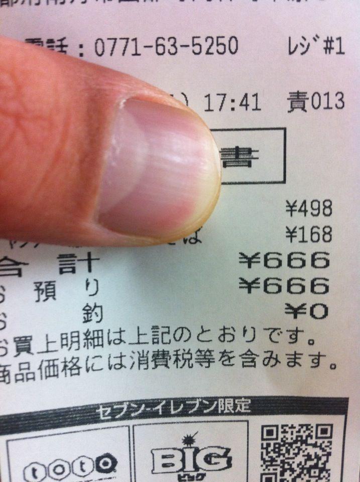 f0154149_16444966.jpg
