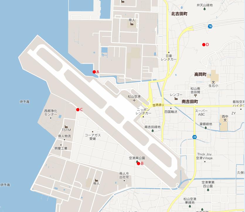 2/28 松山空港 遠征 その1_d0242350_17493419.jpg