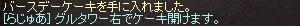 b0048563_15452468.jpg