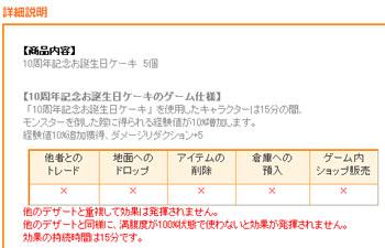 b0048563_1952099.jpg