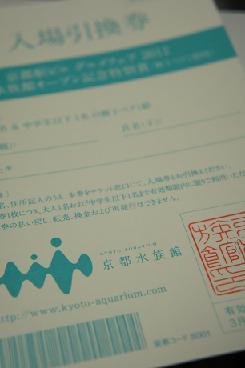 f0146466_230462.jpg
