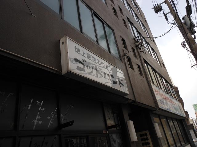 片原町駅近くのうどん屋さんについて_c0001670_21513177.jpg