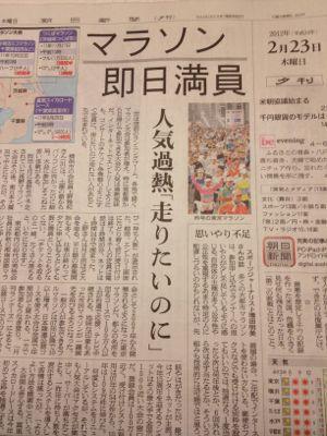 マラソンブーム異常_d0074474_22341124.jpg