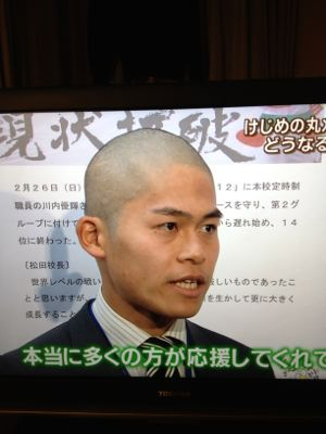 川内選手_d0074474_2240863.jpg