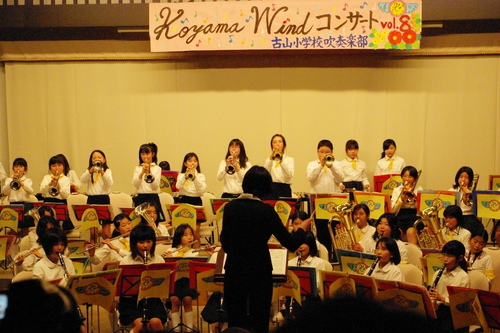 KOYAMA WINDコンサート 旅立ち_b0187479_21583339.jpg