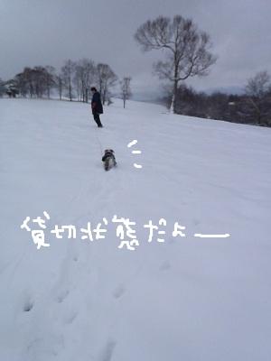 b0092580_161223.jpg